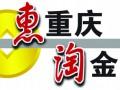 """中行联嘉云""""加油宝"""" 中石化加油最高省10%"""