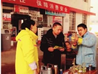 中国石油湖南销售分公司开展优质服务宣传活动向广大客户