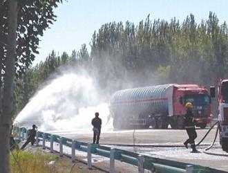 天然气运输车被撞泄漏 乌奎高速石河子至呼图壁段已封闭十余小时