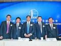 中国石化公布2014年中期业绩 上半年净利润314亿元,同比增长6.8%;销售业务改革重组及页岩气开发按计划顺利推进