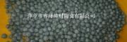 球形绿碳化硅载体
