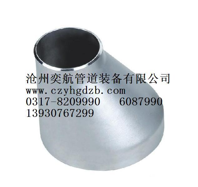河北沧州供应不锈钢弯头法兰三通双相钢厚壁弯头大小头不锈钢管件