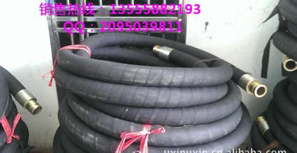 柴油液压胶管