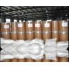 清洁压裂液稠化剂BA1-31
