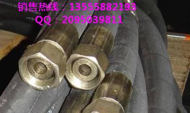 高压胶管|液压油管|矿用高压油管