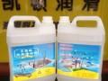 水槽擦亮清洁剂,不锈钢光洁水
