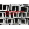 无锡北铭现货供应Q345D/E耐低温角钢槽钢