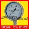 耐高温压力表系列-耐震压力表|真空压力表|不锈钢压力表