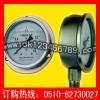 耐震全不锈钢压力表系列-耐震压力表|真空压力表|不锈钢压力表
