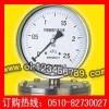 膜片压力表系列-耐震压力表|真空压力表|不锈钢压力表