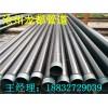 石油3PE防腐无缝钢管