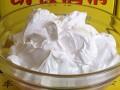 氮化硼润滑脂 高温黄油 800度高温脂