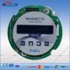 电磁流量计转换器 电池供电 24V 220V供电