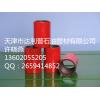 N80/P110油管接箍加工厂-油管接箍加工厂